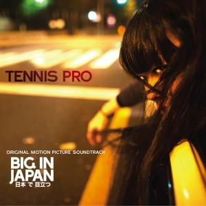 Can't Help Myself (Bikini) by Tennis Pro