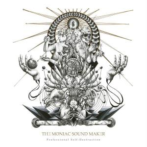 Nothing but Ashes to the Undea by The Moniac Sound-Maker